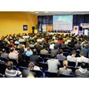 Организация и проведение конференций и семинаров фото