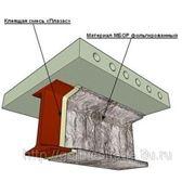 Огнезащита металлоконструкций ЕТ-профиль 90 фото