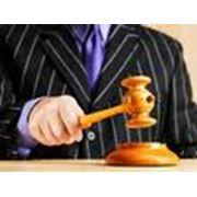 Услуги юрисконсультов в области строительства фото