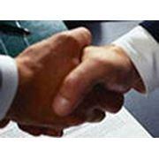 Создание регистрация аккредитация предприятий фото