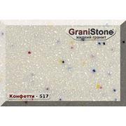 Конфетти полимерный наполнитель GraniStone фото