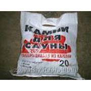 Камни Габбро-диабаз в мешках (20 кг) фото