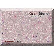 Морошка жидкий гранит GraniStone
