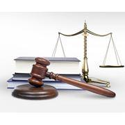 Арбитражные судебные разбирательства фото