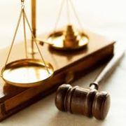 Судебная защита организаций и граждан фото