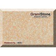 Нежность декоративный наполнитель GraniStone для изготовления искусственного камня фото