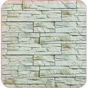 Сланец Валенсия 14 (Облицовочный искусственный камень) фото