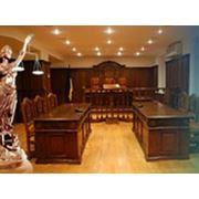Судебная арбитражная практика