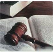 Комплексное юридическое обслуживание фото