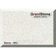Вуаль декоративный наполнитель GraniStone для изготовления искусственного камня фото