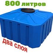 Резервуар для хранения воды и дизеля 800 литров, синий, КВ фото