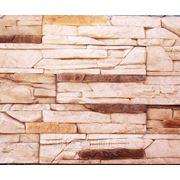 Выветренный каньон 4 фото