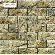 Камень WhiteHills Йоркшир фото