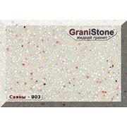 Саяны GraniStone жидкий камень фото