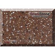Каир жидкий камень GraniStone фото