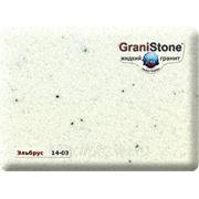 Эльбрус жидкий камень GraniStone фото