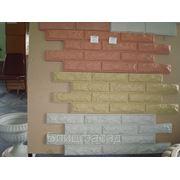 Фасадная панель Сургутский бессер 750*280 мм толщина 40 мм фото
