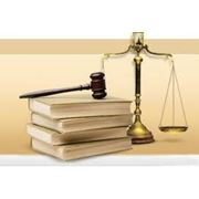 Юридические консультации фото