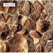 Камень WhiteHills Рутланд