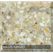 KA026 Grigio фото