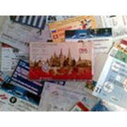 Бронирование авиа и ж/д билетов фото
