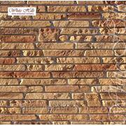 Камень WhiteHills Лаутер фото