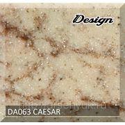 DA063 Caesar фото