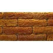 """Полиуретановая форма для изготовления искусственного декоративного камня """"Кирпич старый"""" 0,1м.кв. фото"""