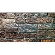 Набор для изготовления искусственного камня «Булыжник обыкновенный» фото