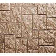 Набор для изготовления искусственного камня «Песчаник разноразмерный»