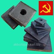 Анкерная плита м48 сталь 09г2с ГОСТ 24379.1-80. фото