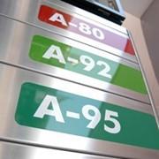 Моментальная очистка бензина, солярки. Сеть АЗС. фото