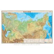 Карта настенная Россия. Физическая карта, М-1:7 млн., размер 122х79 см, ламинированная фото
