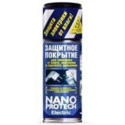 Защитное покрытие для электроприборов NANOPROTECH фото