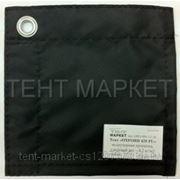 Тент синтетический 4 x 6 м «OXFORD 420 PU», с люверсами фото