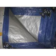 Полог Тарпаулин, 10*20, 120г/м2, синий, шаг люверсов 1м фото