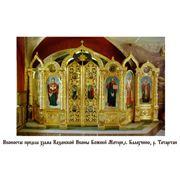 Иконостасы иконы киоты и утварь фото