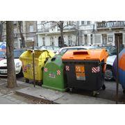 Вывоз бытового мусора вывоз мусора услуга вывоза мусора услуги по вывозу мусора.