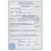 Оформление пожарного сертификата фото