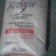 Катионит КУ 2-8 Украина,Черкассы фото