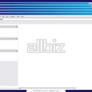 Продукты программные для автоматизации бухгалтерии фото