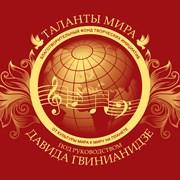 классические,эстрадно-классические концерты фото