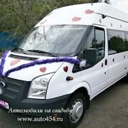 Автобус Форд Транзит на заказ фото