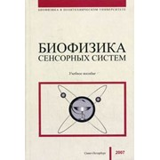 Учебники для ВУЗов фото