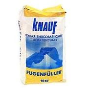 Шпатлевка Knauf Фуген гипсовая 10 кг фото
