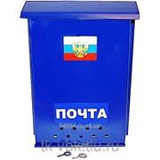 Ящик Почта с замком порошковое покрытие фото