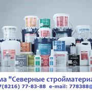 Гидроизоляционные материалы BITUMAST фото