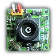 фото предложения ID 230207