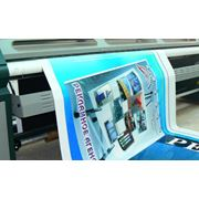 Широкоформатная печать и наружная реклама фото