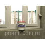 СТИЗ - В для монтажа светопрозрачных конструкций фото